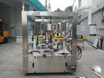 Juice Beer Bottle Onefold Rotary Sticker Labeling Machine AC380V 50Hz 5.5KW